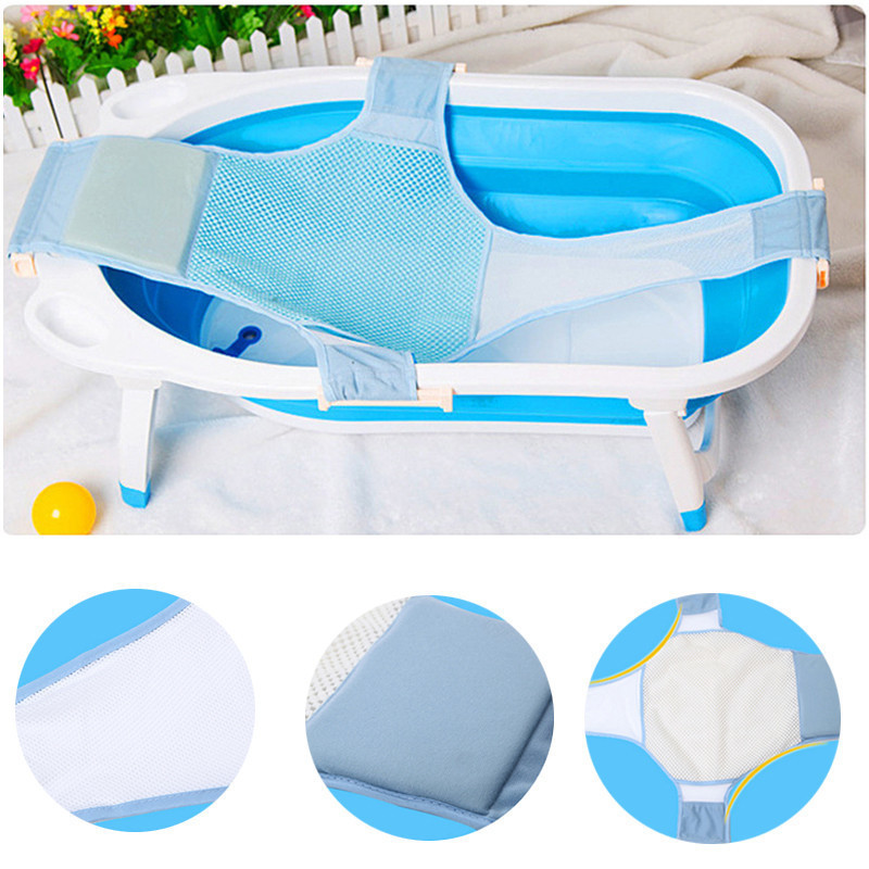 Cross-shaped Baby Bath Net Bathtub Safety Security Seat Support Infant Shower Adjustable Bath Seat