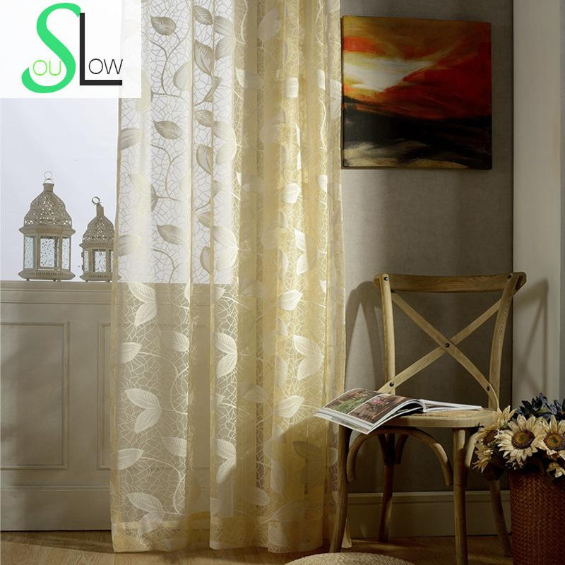 Yellow White Leaves Modern Minimalist Color Jacquard French Window Curtains  For Living Room Tulle Rideau Voilage  Yellow And White Curtains