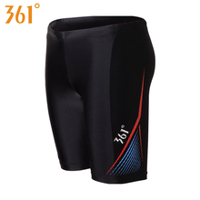 361 Men Tight Swim Shorts M-3XL Professional Quick Dry Swimming Trunk for 2019 Plus Size Pants Male Swimsuit Jammer
