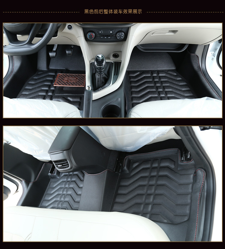 Myfmat custom car floor mats leather rugs mat for MG MG7 MG6 MG3SW MG3 MG5 ZS MG GS MG GT free shipping hot sale trendy trendy