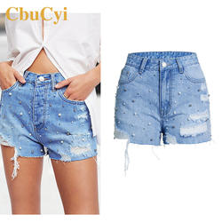 Cbucyi Летняя женская одежда Джинсовые шорты плюс Размеры 3XL Высокая Талия Бусины беленой промывали Короткие Джинсы женские пикантные рваные
