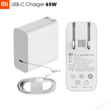Original Xiaomi USB C Charger 65W Max Smart Output Type C Port USB PD Quick Charge QC 3.0 Cable Gift