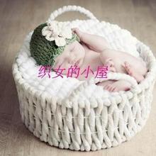 Реквизит для фотосъемки новорожденных, корзина для детской одежды, студийный реквизит для фотосъемки