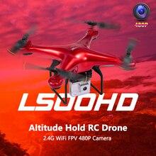 L500HD RC Drone 2.4G WiFi FPV 480P 720P Camera Altitude Hold G-sensor RC Drone RC Quadcopter RTF VS JJRC H37 E58