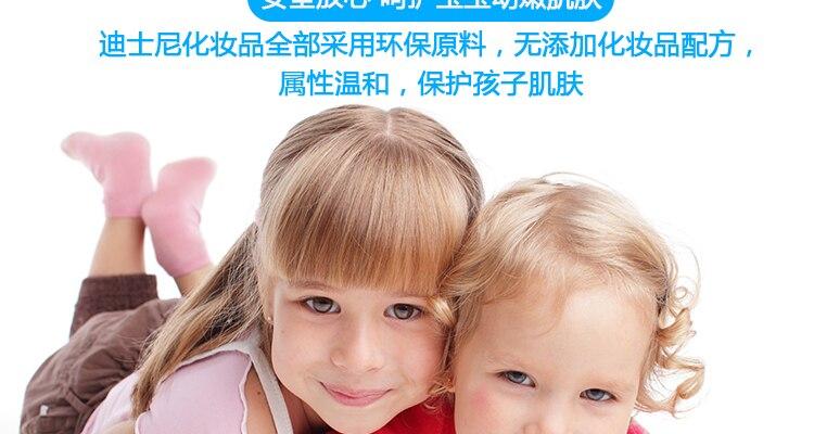 maquiagem conjunto congelado menina casa brinquedo gloss