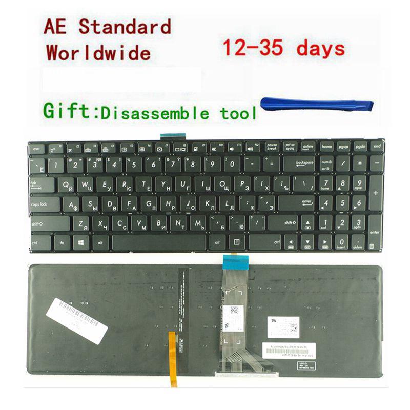 Russian Laptop Keyboard for ASUS K501 K501U K501UB K501UQ K501UW K501UX K501L K501LB K501LX A501L A501LB A501LX RU backlight