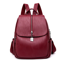 Fashion Female Backpack PU Leather Ladies Rucksack Women Backpacks Leather Female Travel Shoulder Bag Bagpack mochila casual double zipper women backpack drawstring pu leather bagpack large capacity travel bag female rucksack shoulder bag mochila