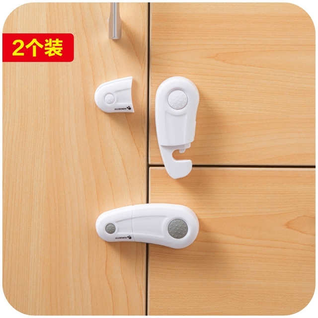 2pcs/pair Baby Safe Lock Protection Child Safety Cabinet Drawer Cupboard  Fridge Toilet Closet Lock