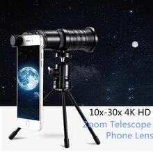huawei телескоп камера телефон