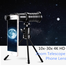 18-30X HD Adjustable Telephoto Zoom Lens Professional Mobile Phone Camera Telescope Lenses for Huawei iphone xiaomi Smartphone tokohansun hd mobile phone telephoto lens 12x zoom telescope camera lenses with clip for iphone 6s 5s 7 8 huawei xiaomi samsung