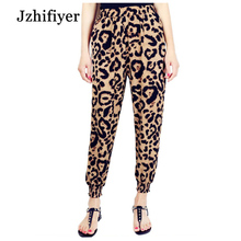 цена на KZ002 Free Shipping Loose Large Size S-2XL Sexy Women Beach Pants High Elastic Waist Fashion Printed Chiffon Ladies Harem pants