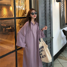 70ff9ffbe35 Women Autumn 2018 Long Hoody Dress Drawstring Straight Vestido Purple Loose Plus  Size Sarafan Female Zipper