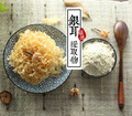 Бесплатная доставка Снег гриб 200 г/лот съедобные белый гриб, Tremella Fuciformis полисахарида 30% для красоты