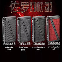 5pcs Lot Original Warlock Electronic Cigarette 233W Box Mod E Cigarette Smallest Size E Cigarette Powered