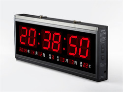 HT4819SM-4  48cm cyfrowa ściana zegar duży LED czas kalendarz temperatura biurko zegary stołowe LED zegar ścienny Relogio De Parede Home Dec