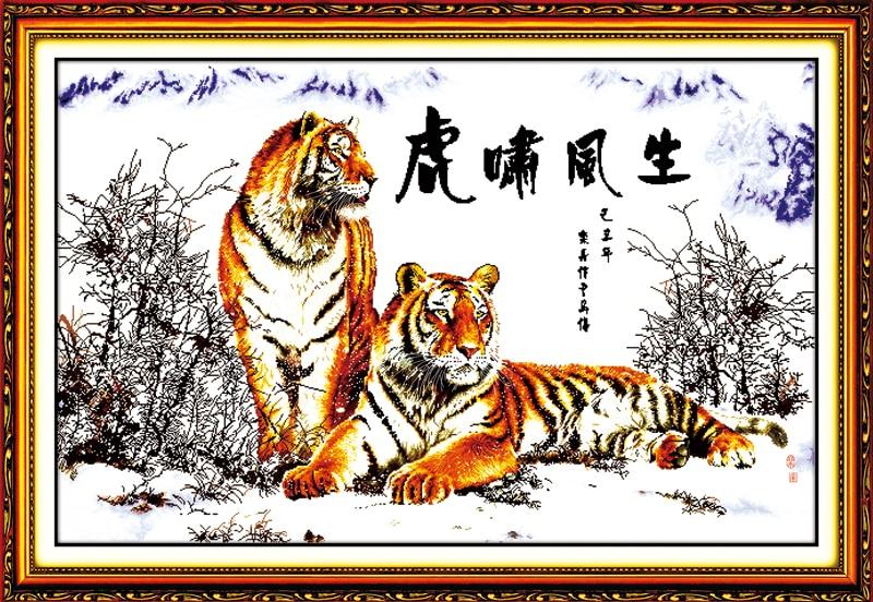 Tigres hurlent avec la montée des vents compté imprimé point de croix ensemble bricolage chinois coton point de croix Kit broderie couture