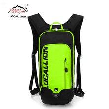 Locallion 10l hidratação bicicleta mochila + 1l tpu saco de bexiga de água à prova dwaterproof água ciclo escalada acampamento caminhada mochila pacote para homens