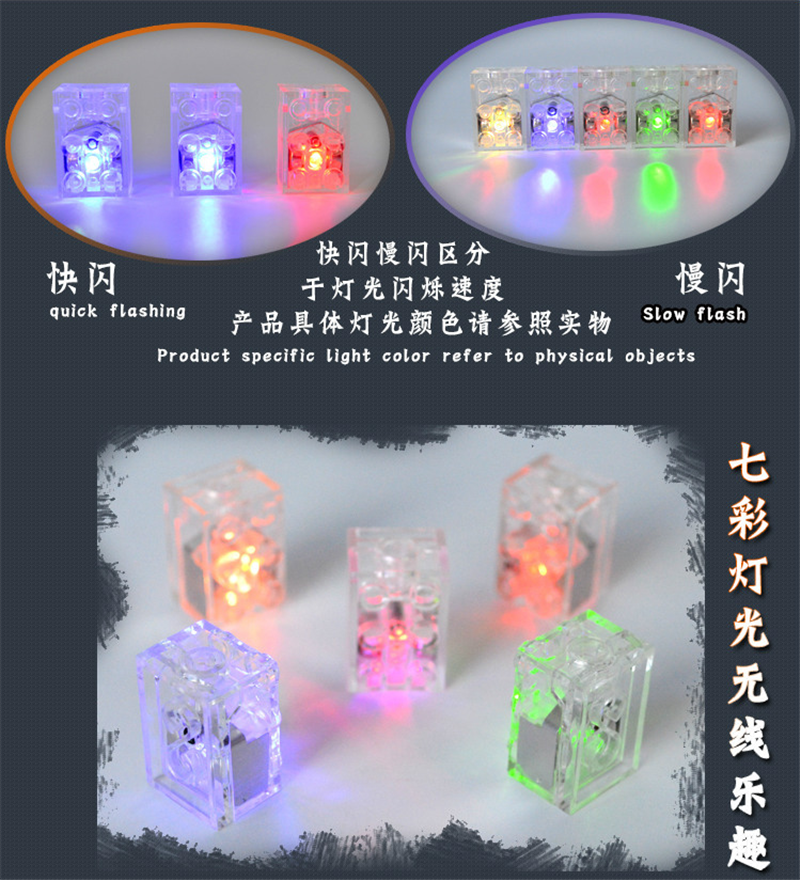 Image 3 - 5pcs/lot Luminous Blocks LED Light Diy Strobe Luminescent Double Flash Lamp Colorful Light Accessories Bricks Toys for Children-in Blocks from Toys & Hobbies