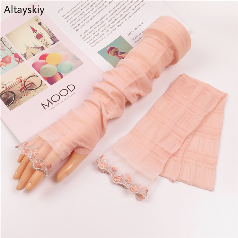 Arm Warmers Women Trendy Elegant All-match High-quality Korean Style Lace Leisure Daily Womens Female Lovely Simple 2020 New