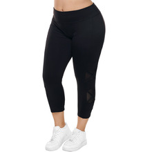 Sports High Waisted Cotton Yoga Leggings for Women