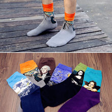 HIRIGIN 2017 Newest Retro Vintage Unisex Women Men Modern Famous Art Painting Funny Novelty Socks Fashion
