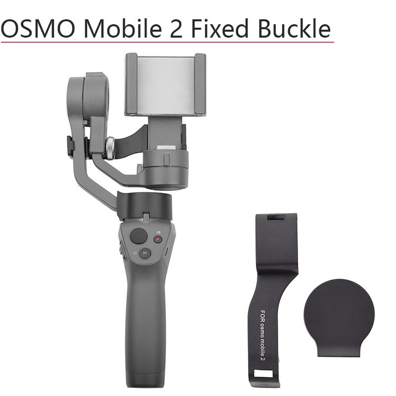 Fixed Buckle Securing Clip Camera Mount Holder Prevent Shaking Anti-Swing Safety Lock Protector For DJI OSMO Mobile 2