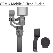 Fixed Buckle Securing Clip Camera Mount Holder Prevent Shaking Anti-Swing Safety Lock Protector for DJI OSMO Mobile 2 fixed buckle securing clip handheld gimbal stabilizer prevent shake safety lock protector holder for dji osmo mobile 2 parts