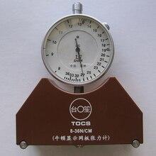 Newton tension meter screen tension meter