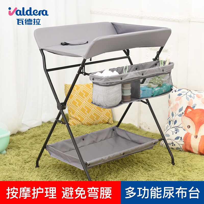 Vader European foldable multi-function diaper table with storage rack drying rack convenient diaper table foldable cup rack