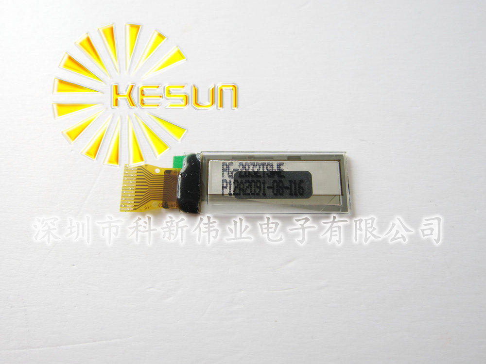 "0.91"" inch 128*32 12832 14Pins 14P White Light Beads OLED Display Module UG 2832HSWEG02 x 20pcs