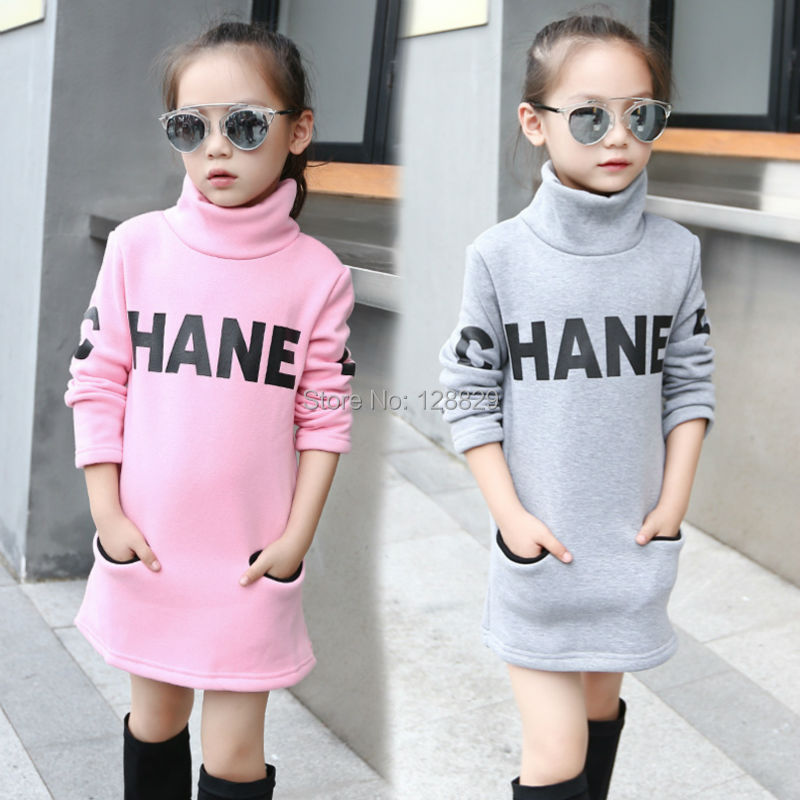 Girls Dresses (1)