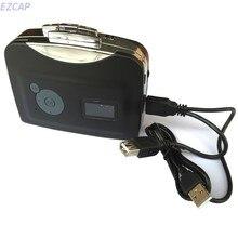 Аналоговый Кассета для MP3 конвертер, конвертировать старые кассета для MP3 сохранить в usb флэш-диск непосредственно, нет необходимости PC, бесплатная доставка