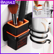 Multi function Space Aluminium+ABS Plastic Wall Mount Hair Dryer Holder Stand and Organizer Bathroom Drier Comb Rack Storag