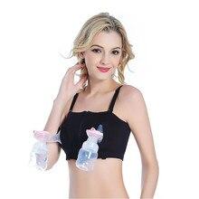 New Women Hands-Free Maternity Breast Pump Bra Breastfeeding Nursing Bra Pumping Milk Bra Cotton