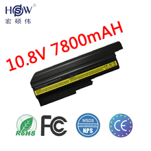7800MAH 9 cells Replacement Laptop Battery For IBM ThinkPad R60 R60e T60 T60pfor  Lenovo ThinkPad R500 T500 W500 laptop