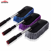 Scalable Removable Long Handle Wax Drag Light Durable Nanometer Cotton Wax Drag Speacial Purpose For Car