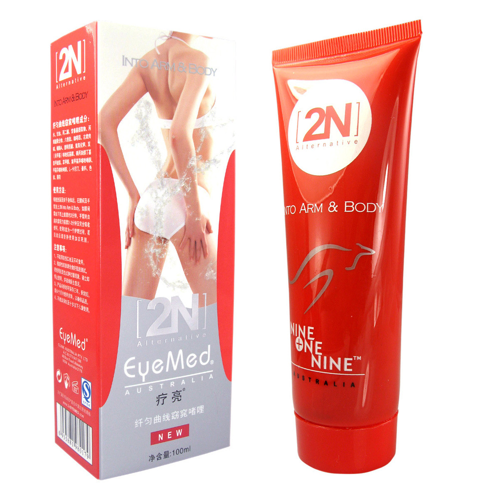 2N Potent Effect Lose Weight Essential Oils Slimming ...