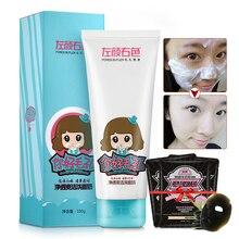 Konjac Brosse Nettoyante Visage Facial Cleanser Acne Treatment Face Care Blackhead Remover Deep Cleansing Pimples Pore