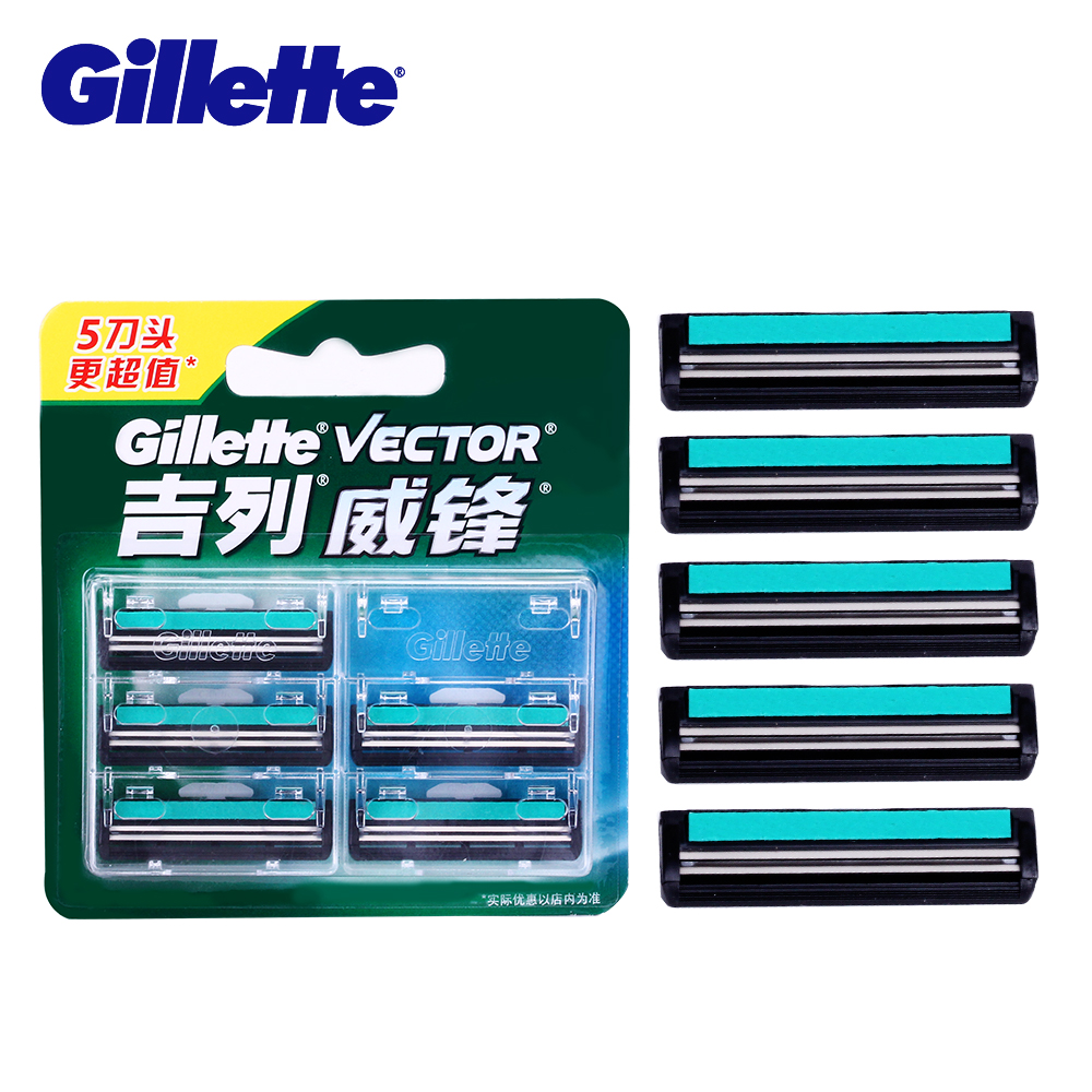 Gillette Vector Shaving Razor Blades For Men Manual Two Layer Shaver Cuchillas De Afeitar Beard Shaver Blade Head