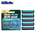 Gillette Vector Shaving Razor Blades For Men Manual Two Layer Shaver Cuchillas De Afeitar Beard Shaver Blade Head