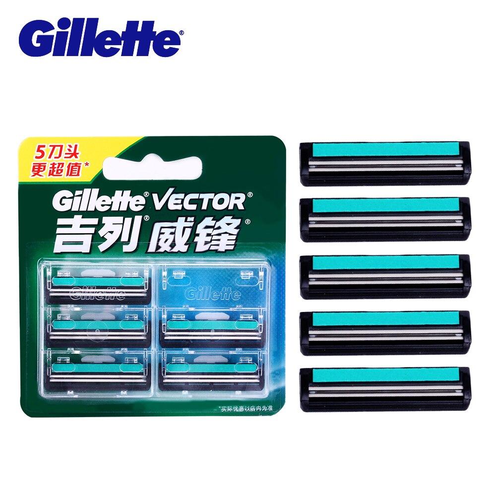 Gillette Vector rasage lames De rasoir pour hommes manuel deux couches rasoir Cuchillas De Afeitar barbe rasoir lame tête