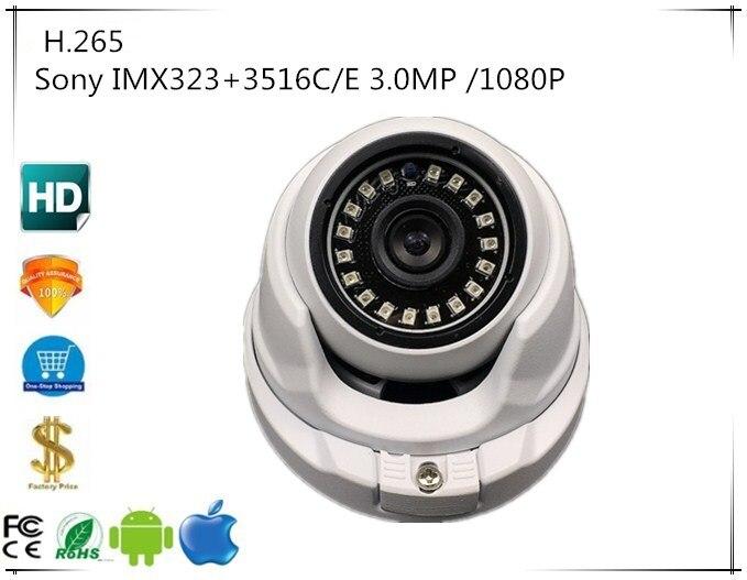 3 0MP 2048 1536 Sony IMX323 3516C H 265 IP Dome Camera 1080P Intelligent Analys Onvif