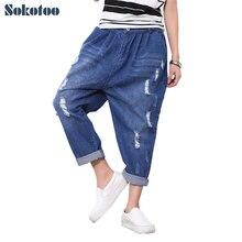 Sokotoo женская случайные свободные эластичный пояс отверстия рваные джинсы падения промежность крест гарем crop брюки Капри