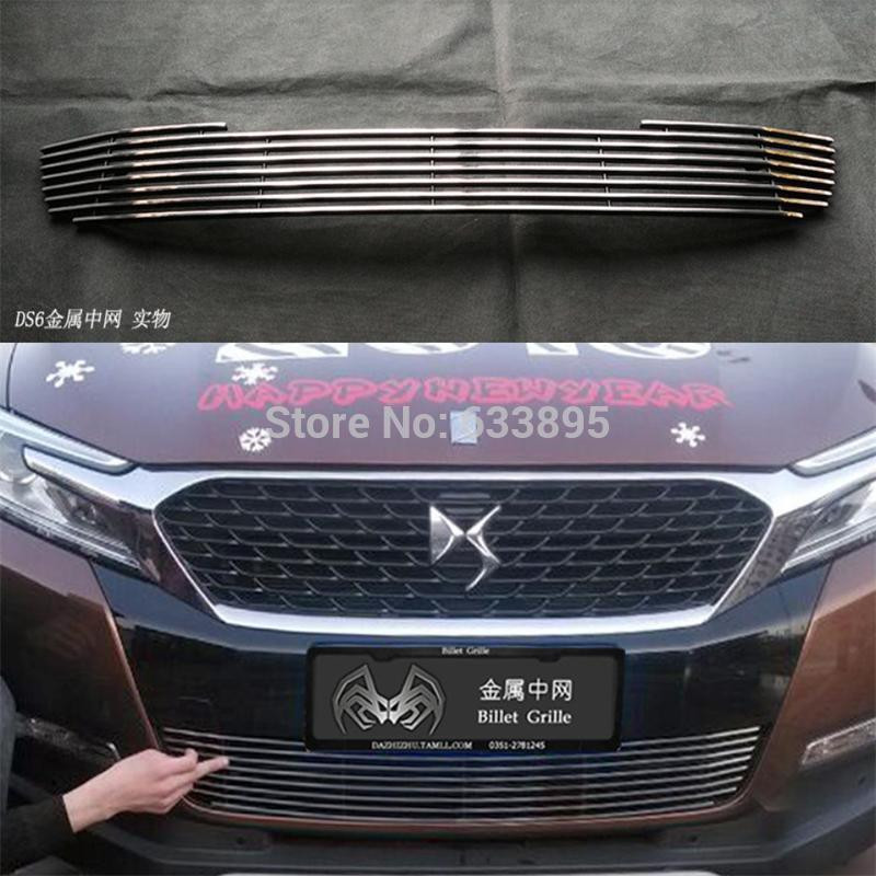 ФОТО High quality stainless steel Front Grille Around Trim Racing Grills Trim For 2013-2015 Citroen DS 6