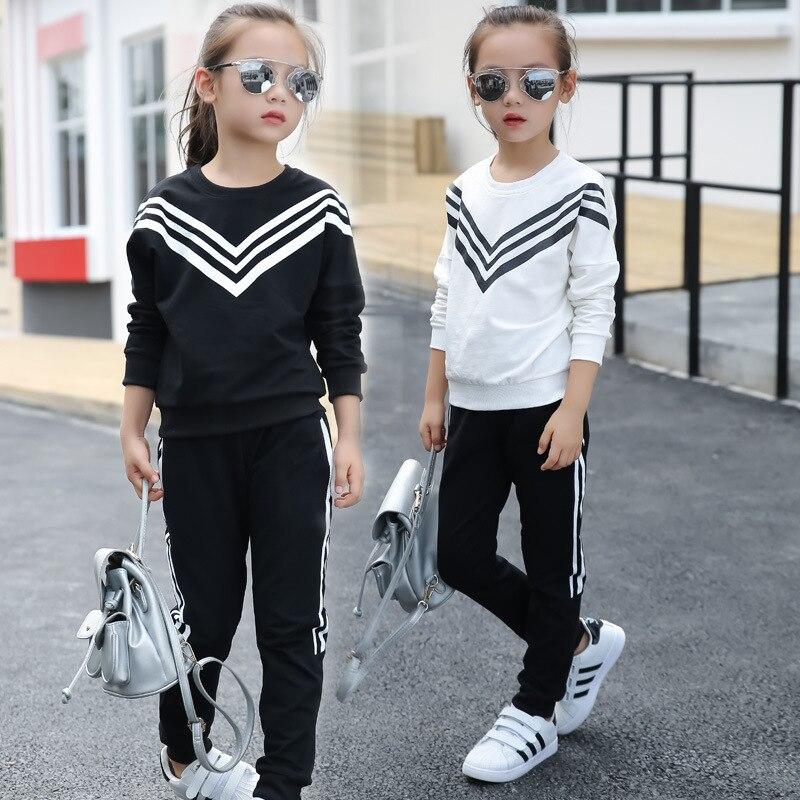 Girls Sport Suit Cotton Clothes Sets 2017 Autumn Children Tracksuit Long Sleeve Striped Sweatshirt+Pants 4 6 8 10 12 14 years карманные часы boegli m 30