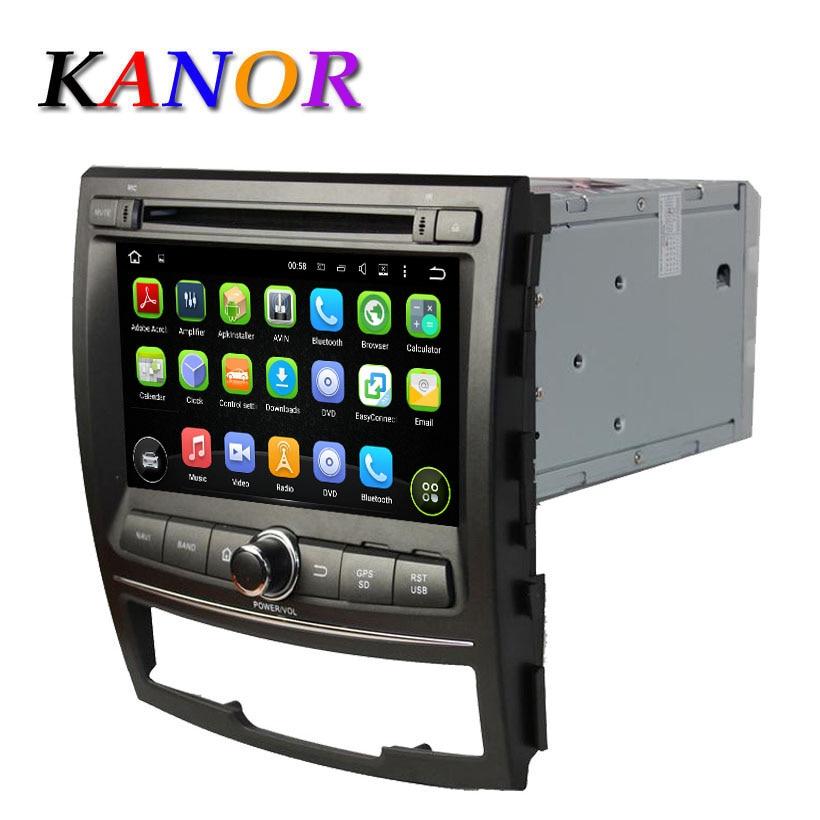 2009-2013 SsangYong Korando Autoradio Android 5.1.1 GPS Navigation Quad-core 1024*600 Car Radio SatNavi with DVD Cassette Player