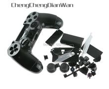 1set JDS 001 JDM 011 bunte Shell fall mit Taste Kits für PS4 Playstation 4 V1 Controller Gehäuse Shell Fall Abdeckung