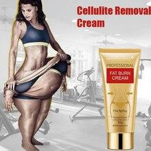 Профессиональный тонкий крем для удаления целлюлита, крем для похудения, восстанавливающий крем для тела