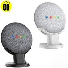 Настольная подставка для Google Home мини голос помощники, компактный держатель случае Plug in кухня спальня