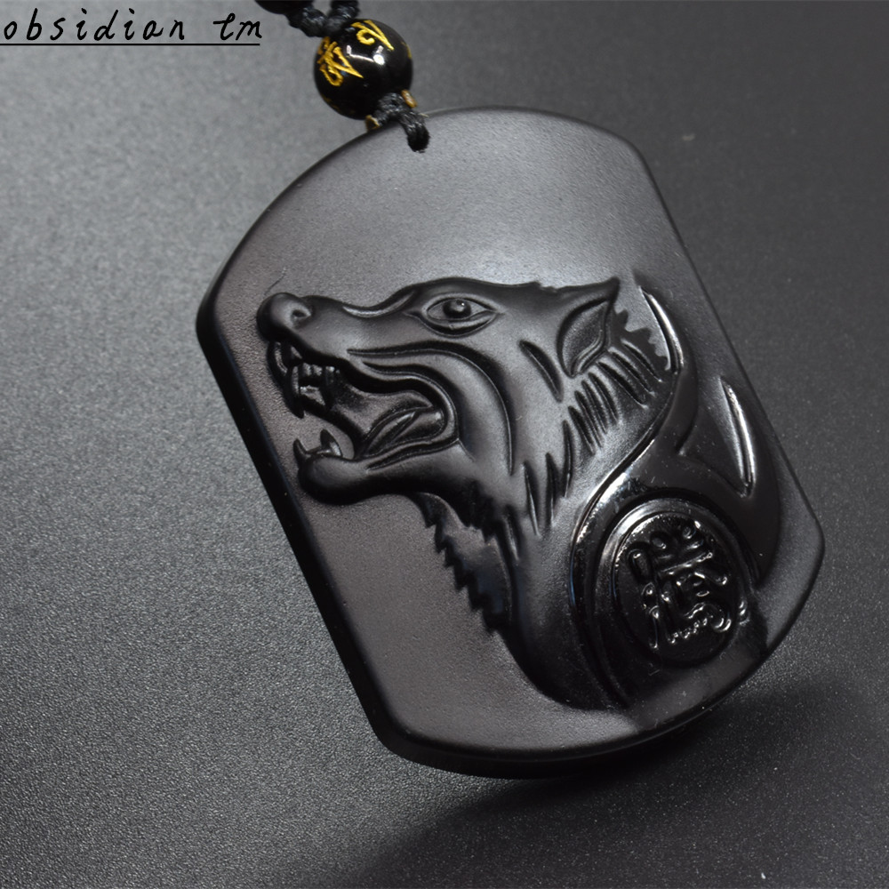Natural Obsidian Pendant Domineering Wolf Free To Adjust Froot Loops 300g Foot Ball Bowl P 1